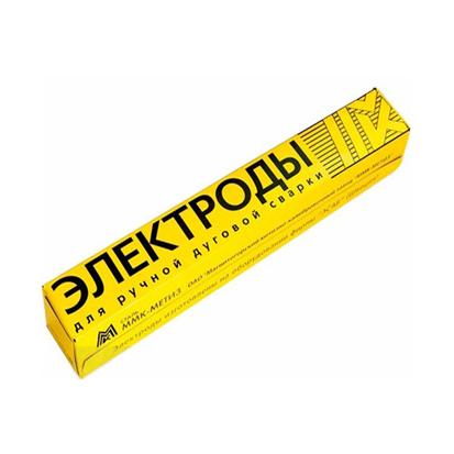 ЭЛЕКТРОДЫ ММК